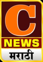 C News Marathi